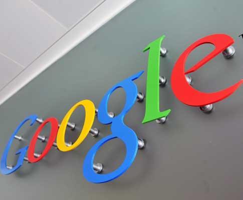 Google (arquivo)