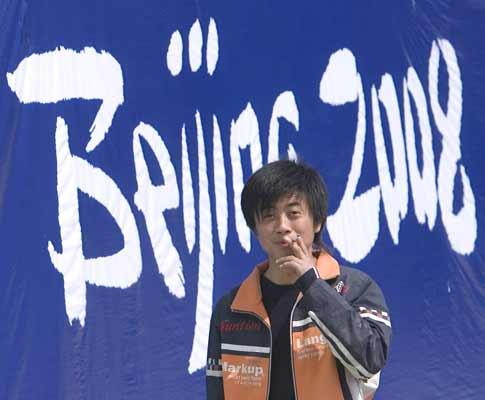 Jogos Olímpicos de Pequim