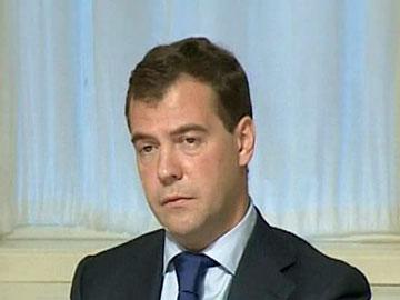Rússia: Medvedev compara ataque da Geórgia ao «11 de Setembro»
