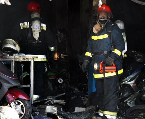 Explosão em Portimão