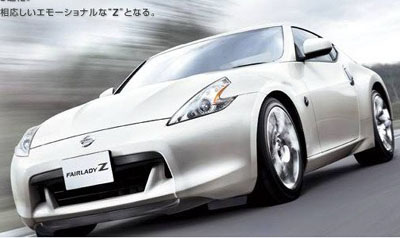 «Styling Package» para o Nissan 370Z