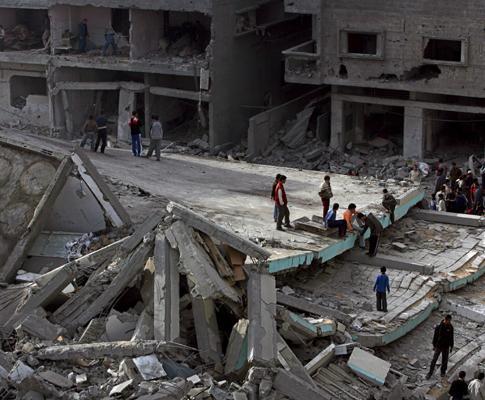 Ataques na Faixa de Gaza