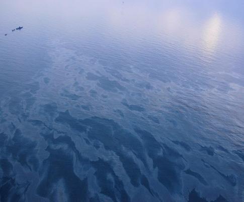 Poluição (arquivo)