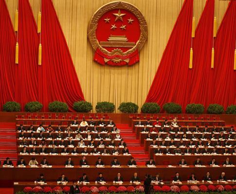 Congresso do povo chinês