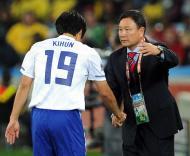 Mundial 2010: Nigéria vs Coreia do Sul (EPA/DANIEL DAL ZENNARO)