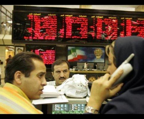 Mercados bolsistas