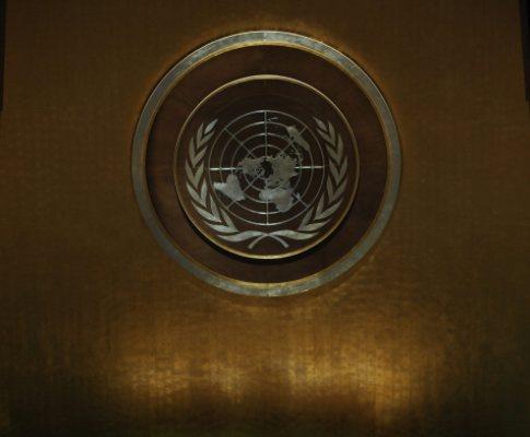 Assembleia-geral da ONU (EPA/JUSTIN LANE)