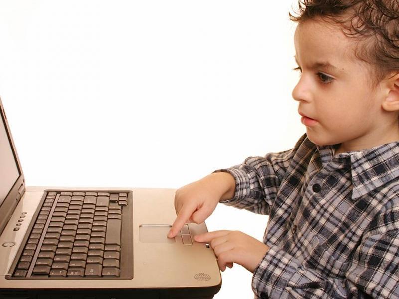 Computador (arquivo)