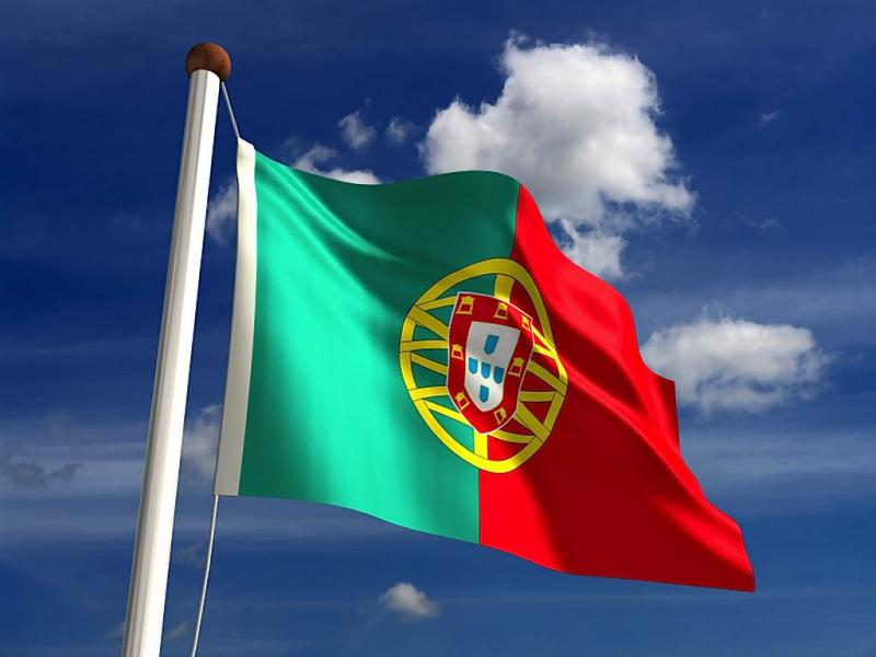 Portugal (arquivo)