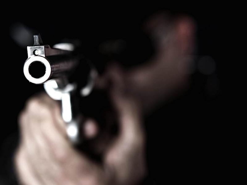 Arma (arquivo)
