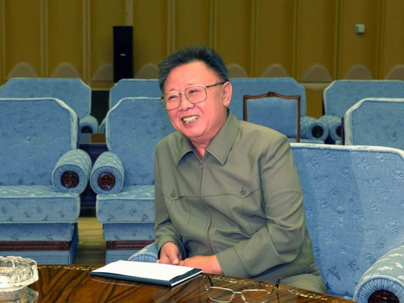Kim Jong-il, líder da Coreia do Norte - EPA/YONHAP/KCNA