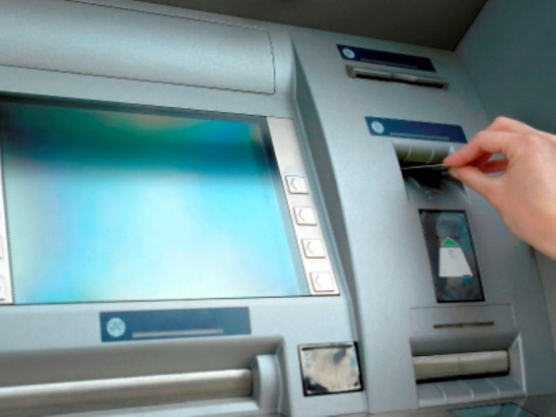 Caixa Multibanco - ATM