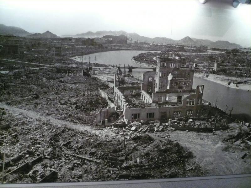 Ruinas Hiroshima