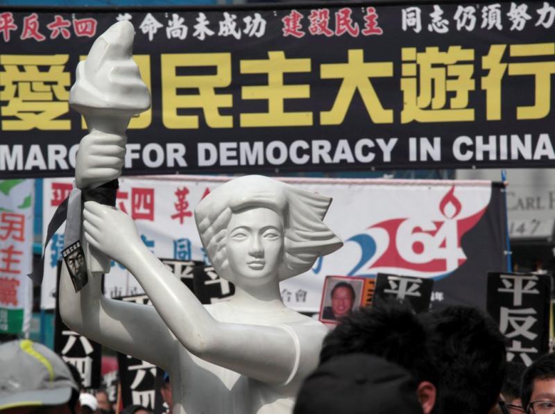 Por Tiananmen