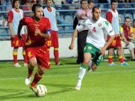Montenegro vs Bulgária (EPA/Boris Pejovic)