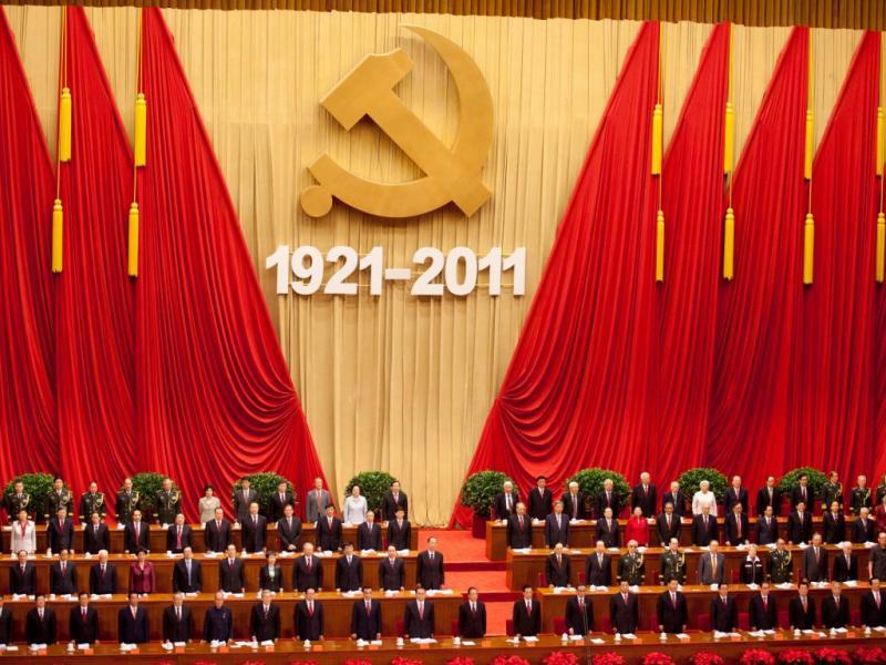 Partido Comunista Chinês: 90 anos  (EPA/ADRIAN BRADSHAW)