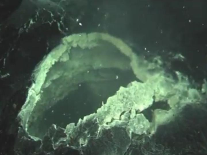 Vulcão submarino
