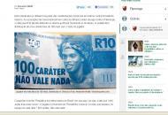 Ronaldinho (Globoesporte)