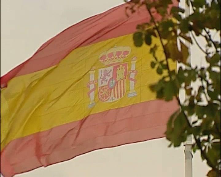 Espanha - bandeira