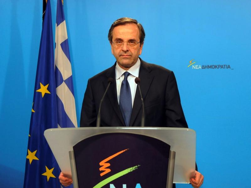 Antonis Samaras (EPA)