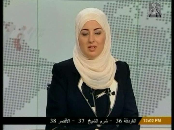 Véu chega à TV egípcia