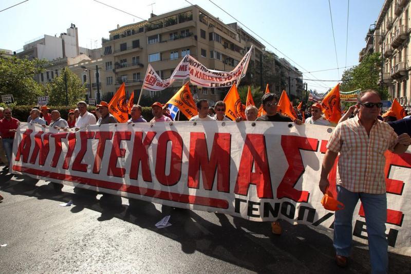 Greve geral e confrontos na Grécia [EPA]