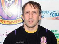 Tsvetanov (etar1924.com)