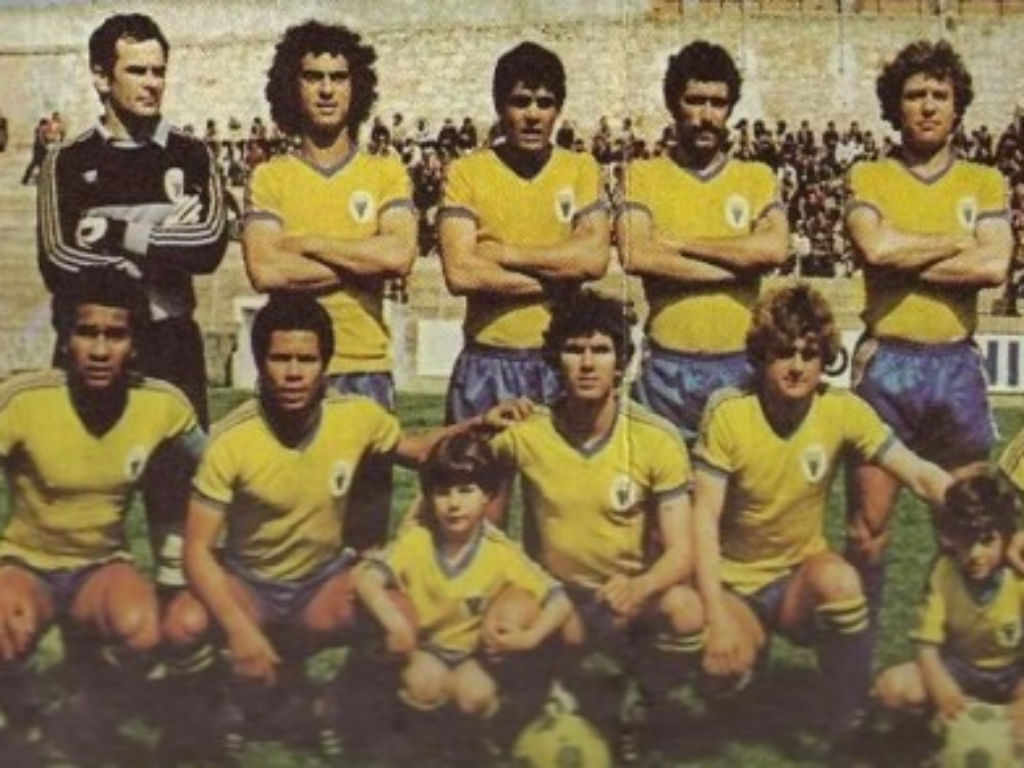 Estoril 1980
