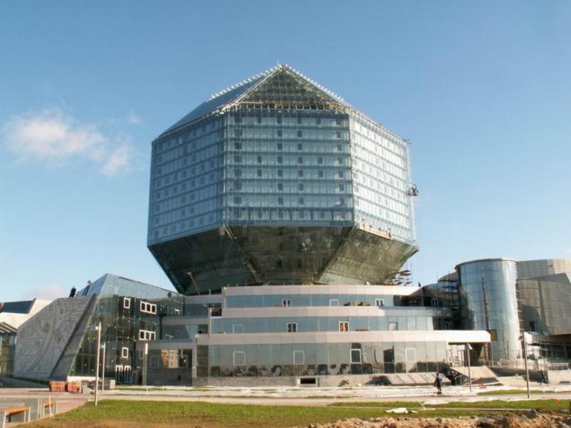 Biblioteca Nacional da Bielorrússia (site oficial)