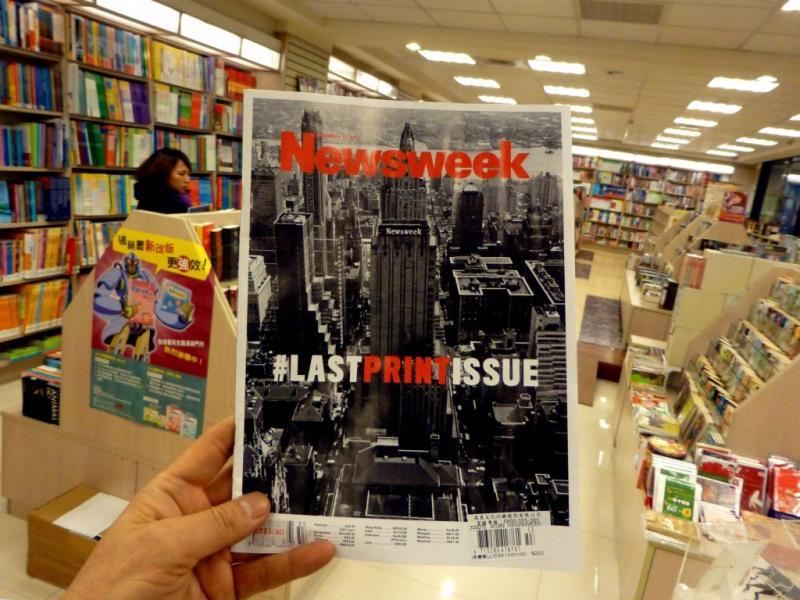 Última edição: quase 80 anos depois, «Newsweek» sai das bancas (Lusa/EPA/David Chang)