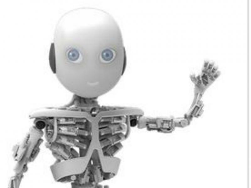 «Roboy» (KurzweilAI)