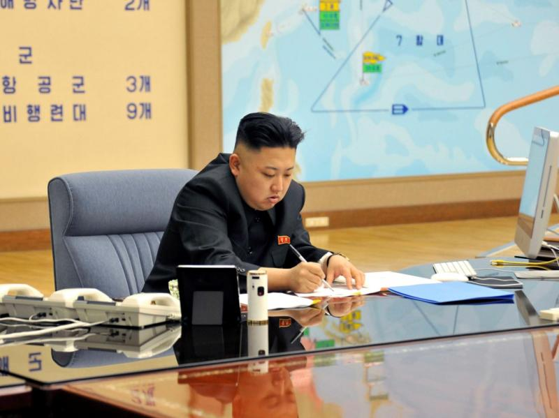 Kim Jong-un (KCNA)