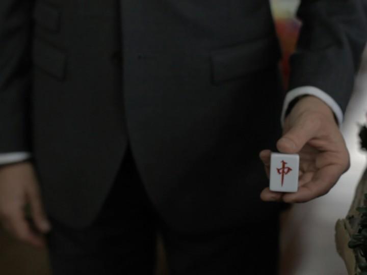 «Mahjong»