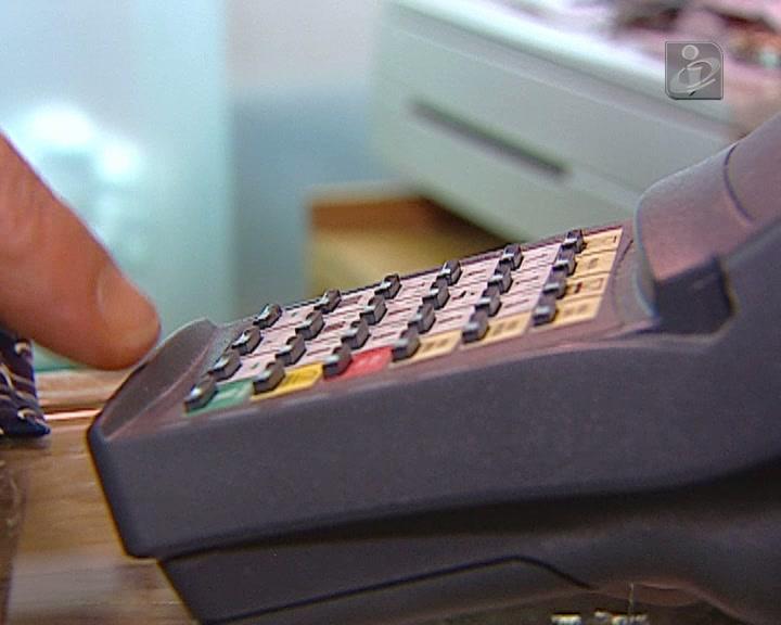 Cartões de crédito: número de fraudes em Portugal é reduzido
