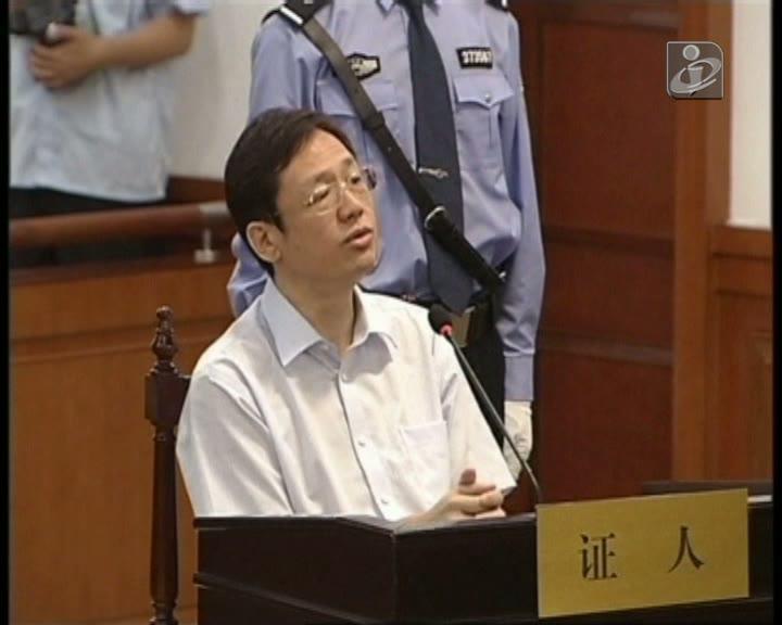 Acusação pede pena severa para Bo Xilai