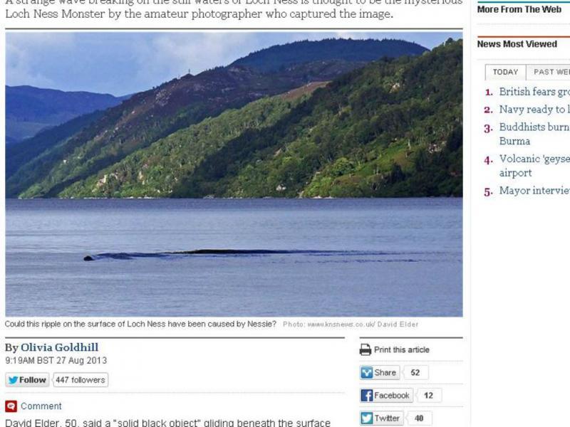 Onda no Lago Ness (Reprodução/The Telegraph)
