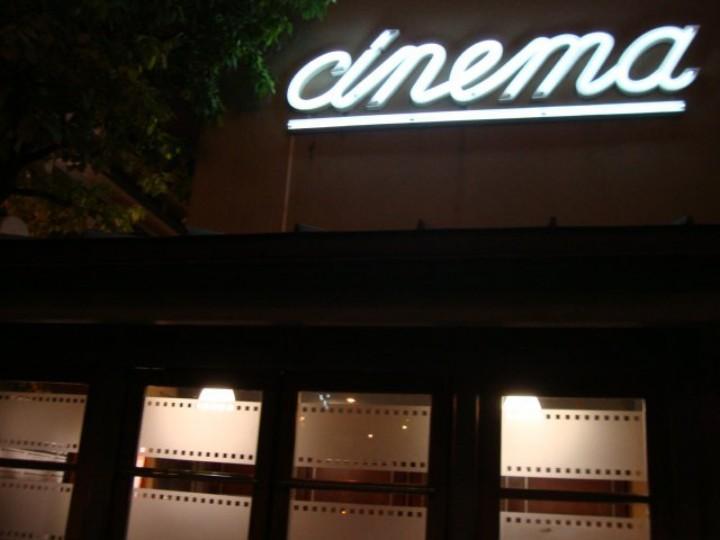 Cinemateca Portuguesa (Facebook oficial)