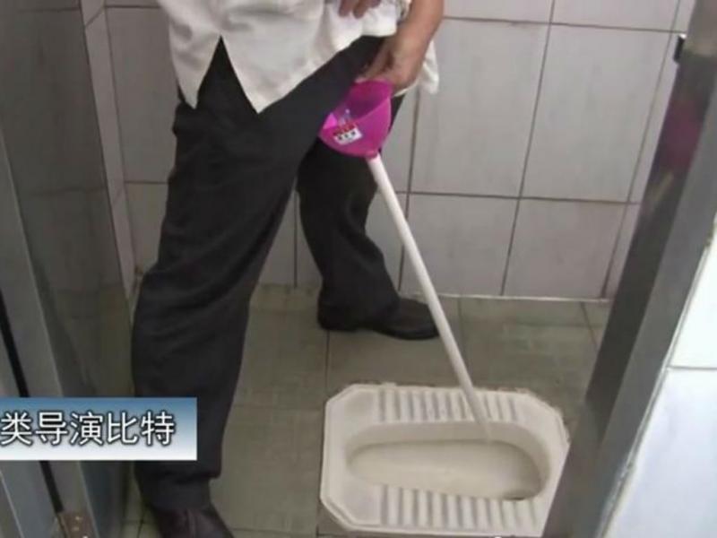 Chineses inventam acessório para não falharem o alvo (Reprodução/Youtube)