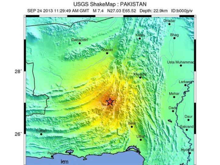 Sismo de 7,8 no Paquistão (EPA/Lusa)