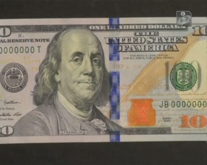 Nota de 100 dólares sofre primeira remodelação em 17 anos