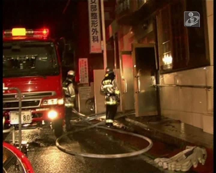 Fogo em Hospital mata 10 pessoas