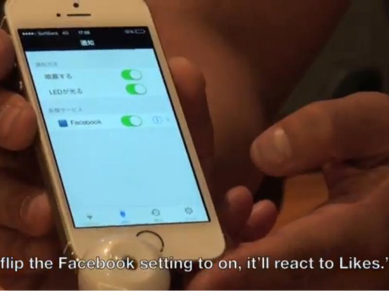Aplicação com cheiros (reprodução / Youtube / The Japan Times)