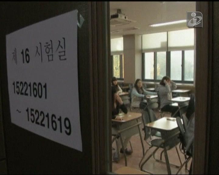 Sul-coreanos fazem exame de 9 horas para entrar na Universidade