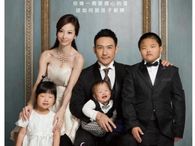 Chinês processou a mulher por ter tido filha «feia» (Reprodução Rocket News 24)