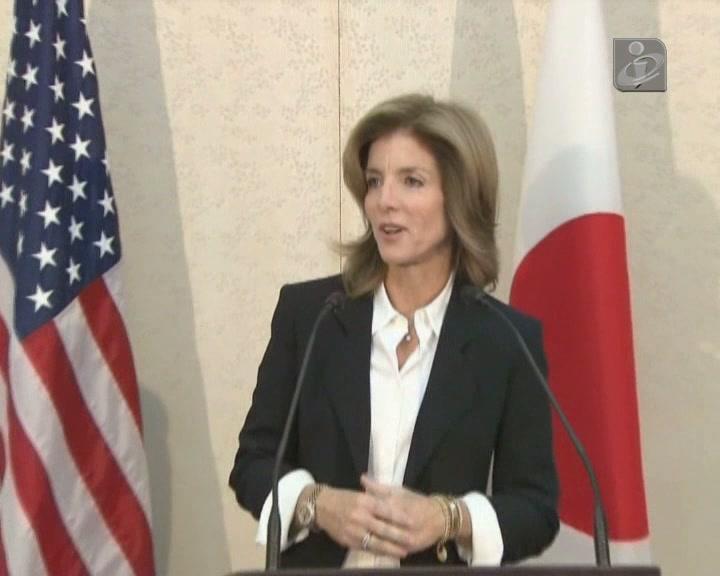 Caroline Kennedy, embaixadora dos EUA no Japão