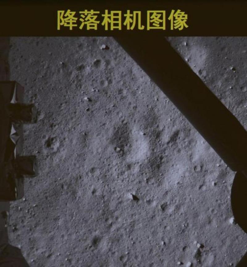 Sonda espacial chinesa aterra na Lua [Reuters]