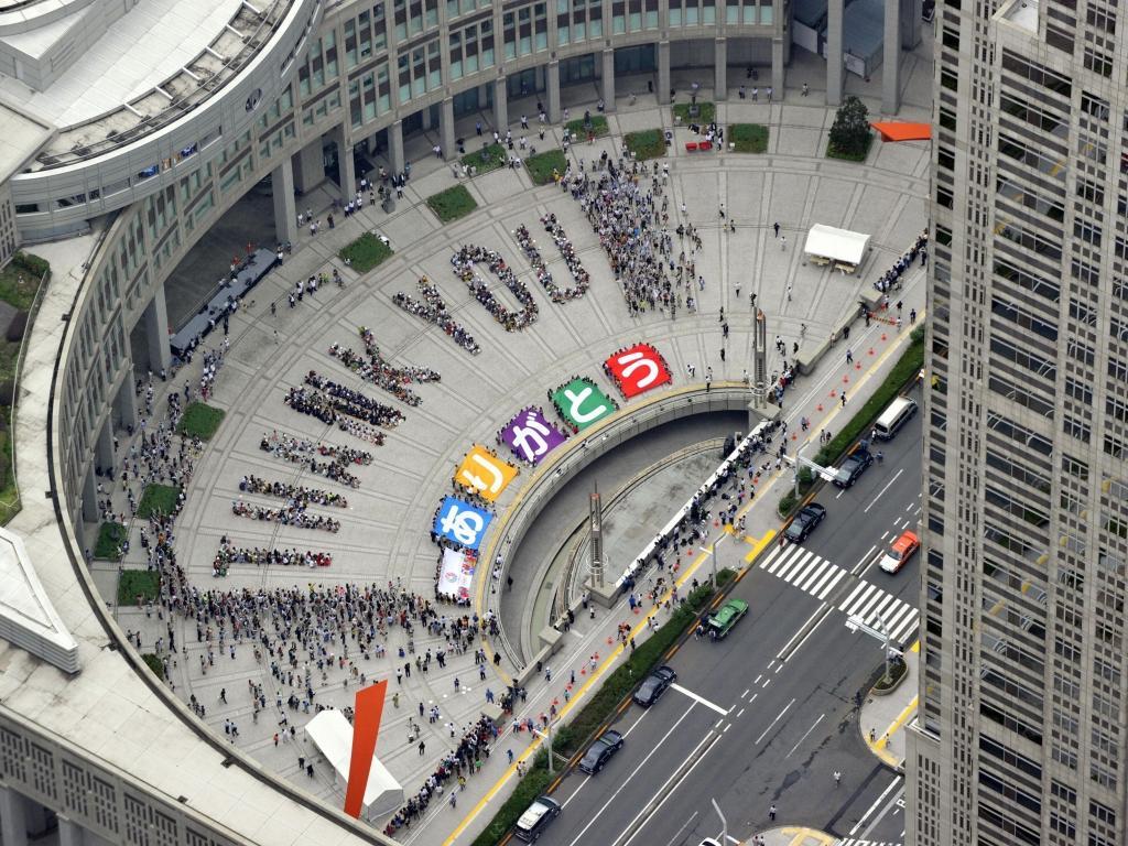 Setembro: Tóquio ganha Jogos Olímpicos de 2020 e agradece ao Mundo