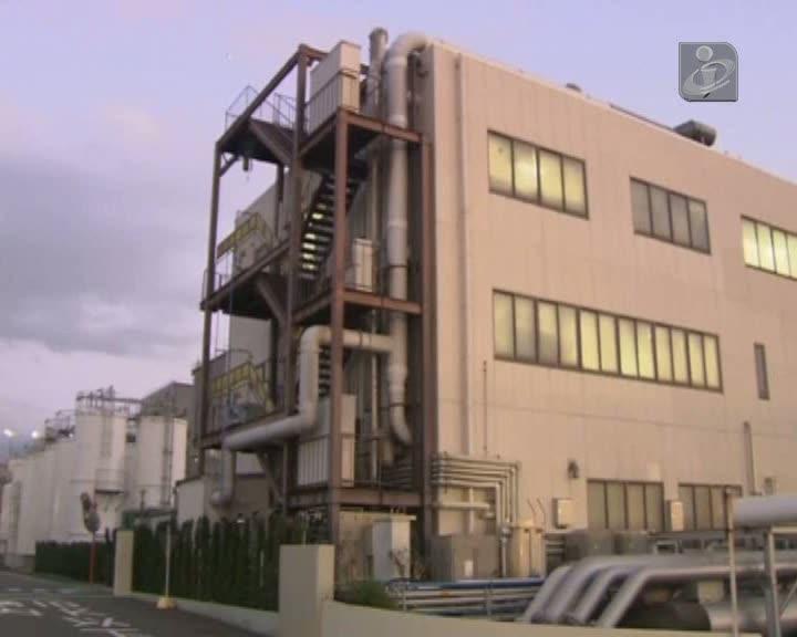 Explosão em fábrica da Mitsubishi faz cinco mortos e 12 feridos