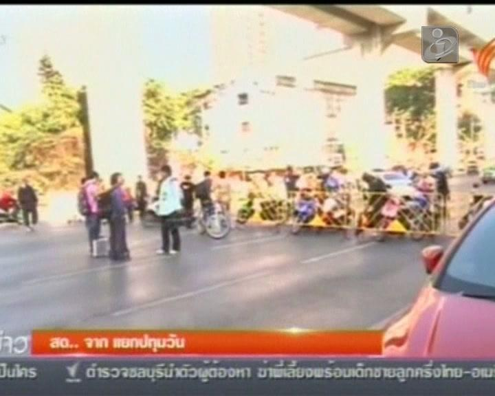 Protesto em Banguecoque