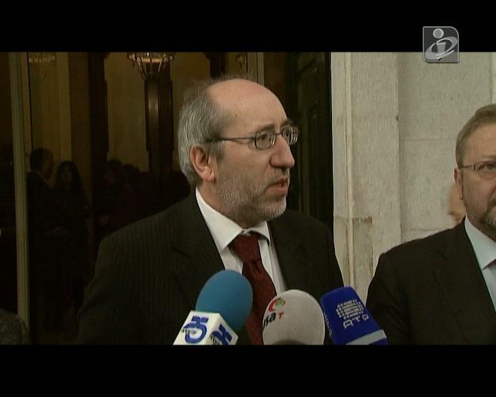 OE2014: pedido de fiscalização no Constitucional